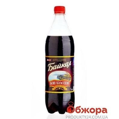 Вода Бон Буассон Байкал 1 л – ИМ «Обжора»