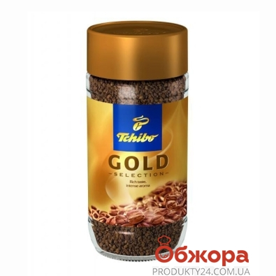 Кофе Чибо (Tchibo) Голд Селекшион 50 г – ИМ «Обжора»