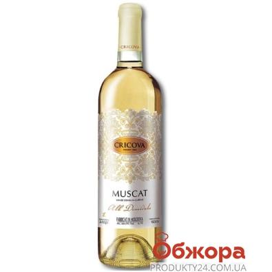 Вино Криково (Cricova) Кружева  Мускат белое п/сл 0.75 л – ИМ «Обжора»
