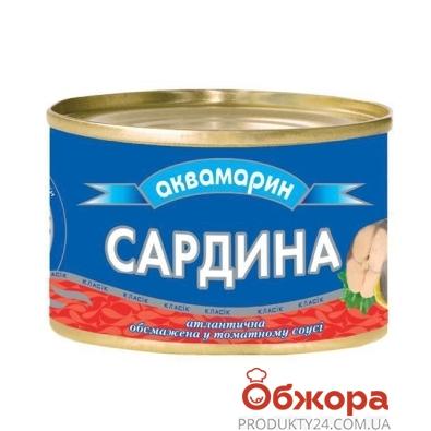 Сардина обжаренная в томатном соусе Аквамарин 240 гр. – ИМ «Обжора»