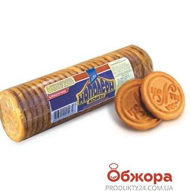 Печенье Конти (Konti) Наполеон классические 225 гр. – ИМ «Обжора»