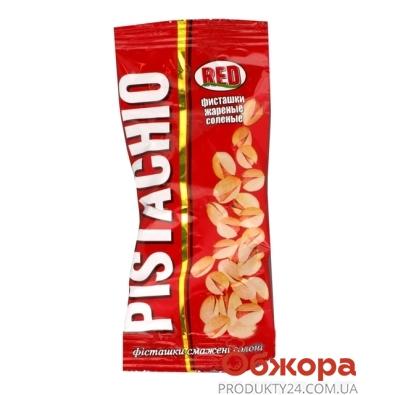 Фисташки Ред Пистачио (Red Pistachio) 80-70 г – ИМ «Обжора»