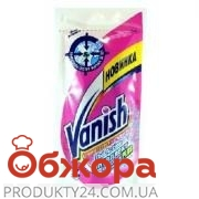 Пятновыводитель Ваниш (VANISH)  WHITE LIQUID жидкий 100 мл. – ИМ «Обжора»
