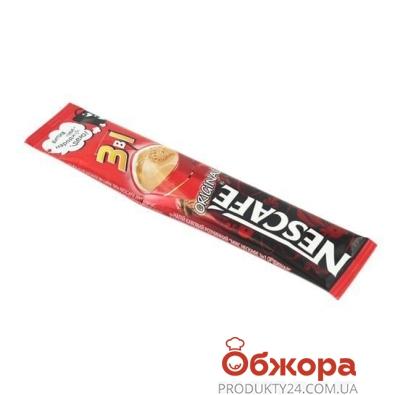 Кофе Нескафе (Nescafe) Original 10*20 г 3 в 1 – ИМ «Обжора»