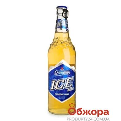 Пиво Славутич ледяное 0.5 л. – ИМ «Обжора»