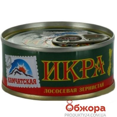 Икра красная Камчатская рыба 100 гр. – ИМ «Обжора»