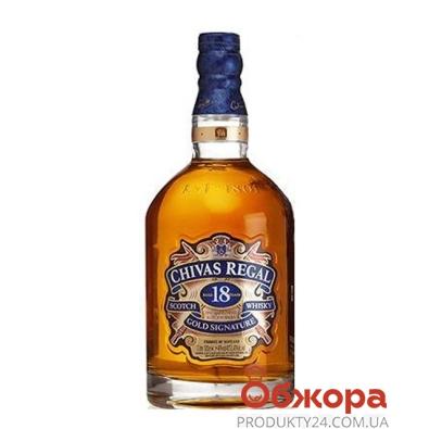 Віскі Chivas Regal 18 років 700 мл – ІМ «Обжора»