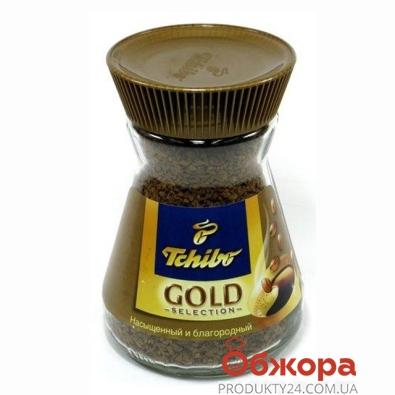 Кофе молотый жареный sicilia style espresso tchibo в/у 250г на barcodexinfo