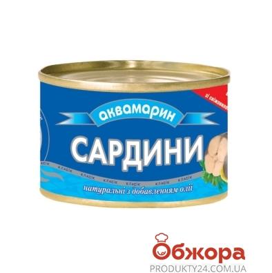 Сардина натуральная с добавлением масла Аквамарин 200 г – ИМ «Обжора»