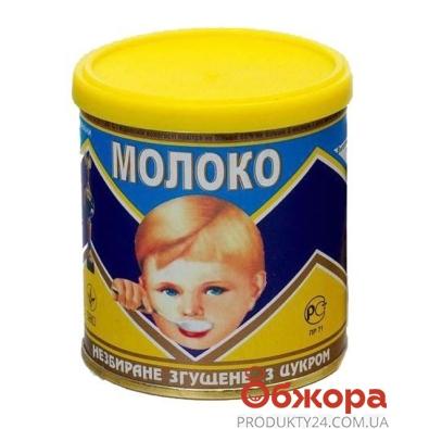 Сгущеное молоко 400г ж/б 8.5% Первомайский МКК ключ – ИМ «Обжора»