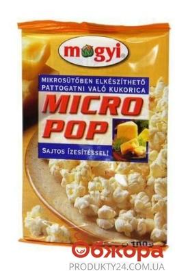 Поп Корн Можи (Mogyi) с сыром 100 г – ИМ «Обжора»