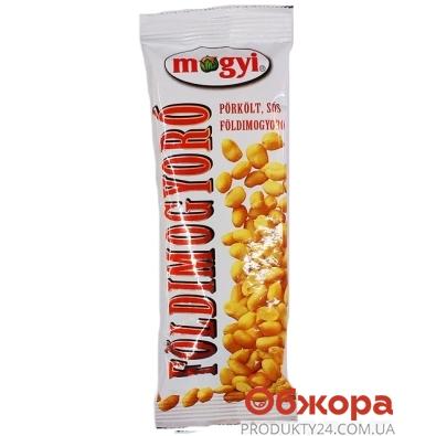 Арахис Можи (Mogyi) соленый жареный 100 г – ИМ «Обжора»
