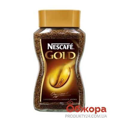 Кофе Нескафе (Nescafe) Голд 100 г – ИМ «Обжора»