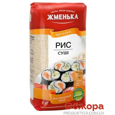 Рис Жменька 1 кг. японская кухня (суши) – ИМ «Обжора»