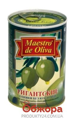 Оливки Маэстро де олива (Maestro de Oliva) гигантские 420 гр. без косточки – ИМ «Обжора»
