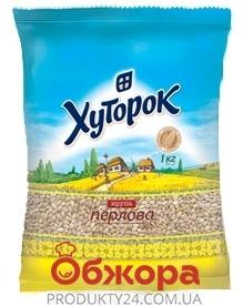 Крупа перловая Хуторок 1 кг. – ИМ «Обжора»