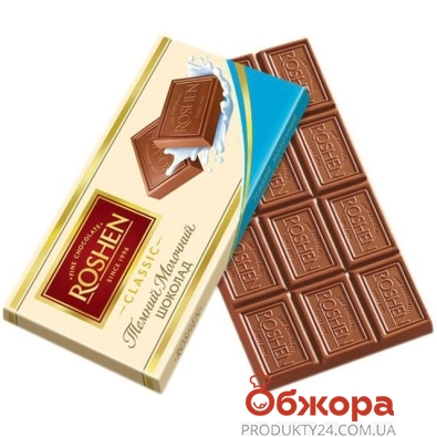 Шоколад Рошен (Roshen) экстра темномолочный 100 г – ИМ «Обжора»