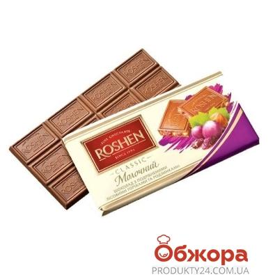 Шоколад Рошен (Roshen) экстрамолочный с дроблеными лесными орехами и изюмом 100 г – ИМ «Обжора»