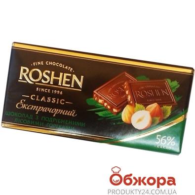 Шоколад Рошен (Roshen) экстра,черный+дроб,лес,орехи 100 г – ИМ «Обжора»