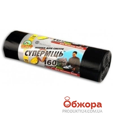 Мешки для мусора Чисто Супер Экопласт 90*115 160 л 10 шт. – ИМ «Обжора»
