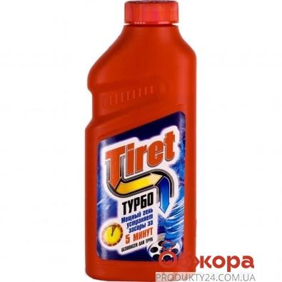 Средство для чистки труб Тирет (TIRET) Turbo 500 мл. – ИМ «Обжора»