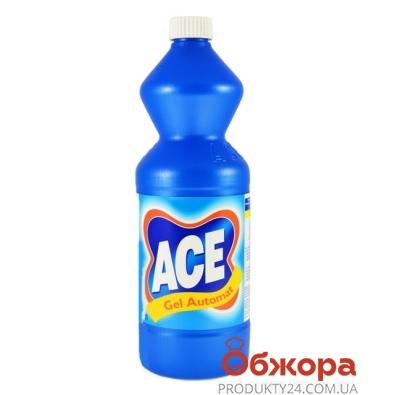 Отбеливатель ACE  автомат (гель) 1 л. – ИМ «Обжора»