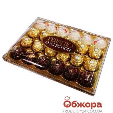 Конфеты Ферреро (Ferrero) Коллекция  Т-24 247 г – ИМ «Обжора»