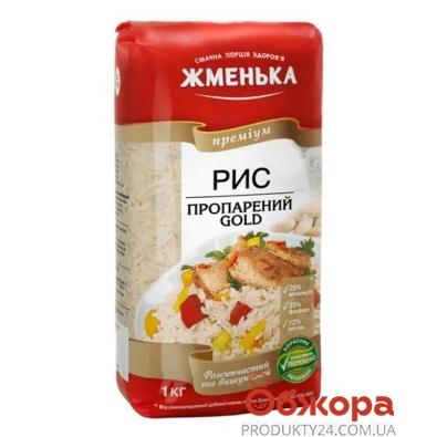 Рис Жменька 1кг пропаренный gold – ИМ «Обжора»