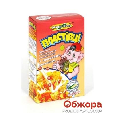 Хлопья Золотое Зерно кукурузные топленое молоко 80 г – ИМ «Обжора»