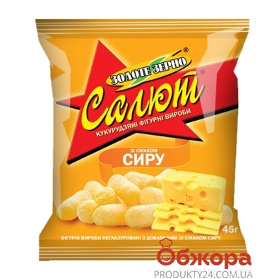 Кукурузные палочки Салют Золотое зерно сыр 45 г – ИМ «Обжора»