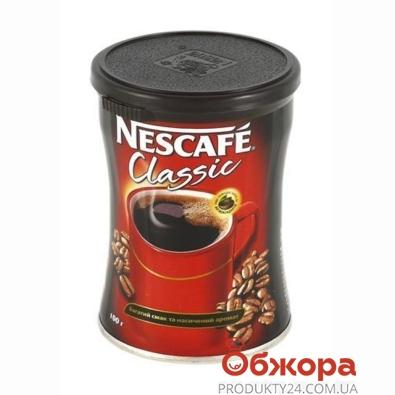 Кофе Нескафе (Nescafe) Классик 100 г – ИМ «Обжора»