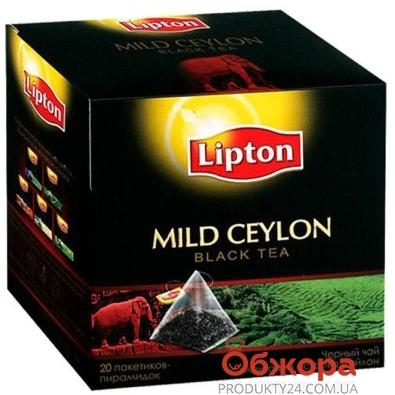 Чай Липтон (Lipton) Mild Ceylon 20 п – ИМ «Обжора»