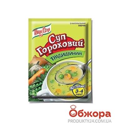Суп Тетя Соня гороховый 70г традиц. – ИМ «Обжора»