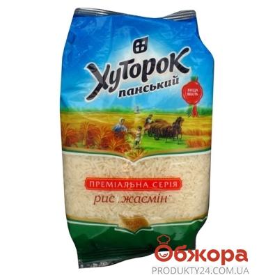 Рис Хуторок Панский Жасмин 1 кг. – ИМ «Обжора»