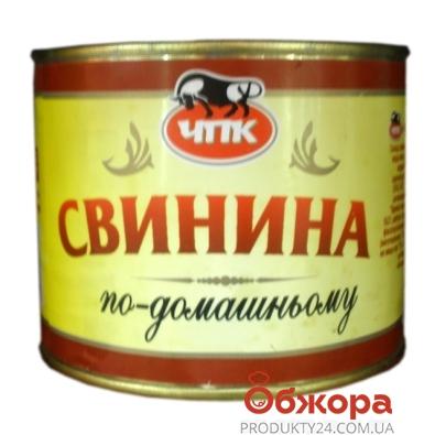Тушенка ЧПК Свинина тушеная по-домашнему 525 г – ИМ «Обжора»
