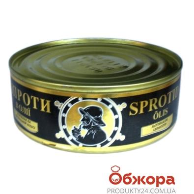 Шпроты в масле Масеко (консервы) 230 гр. – ИМ «Обжора»