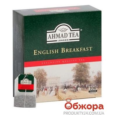 Чай Ахмад (Ahmad) Английский завтрак 100 пак 2 г – ИМ «Обжора»