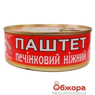 Паштет Господарочка Печеночный нежный 250 гр. – ИМ «Обжора»