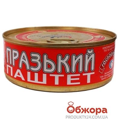 Паштет Господарочка Пражский 250 гр. – ИМ «Обжора»