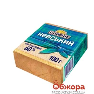 Сыр плавленый Славия Невский сливочный 60% 100 г – ИМ «Обжора»