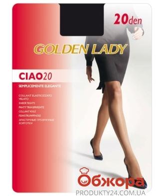 Колготки Голден Леди (GOLDEN LADY) ciao 20 fumo II – ИМ «Обжора»