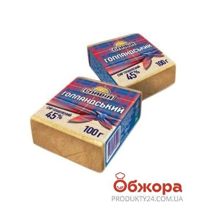 Сыр плавленый Славия Голландский  45% 100 г – ИМ «Обжора»