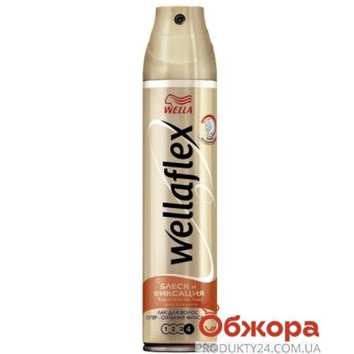 Лак для волос Веллафлекс (WELLAFLEX) Блеск и фиксация 250 мл – ИМ «Обжора»
