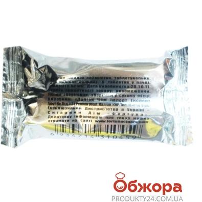 XT Уголь для кальяна 40 мм *5 А – ИМ «Обжора»