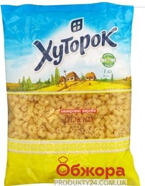 Рожки Хуторок крученые 1 кг – ИМ «Обжора»