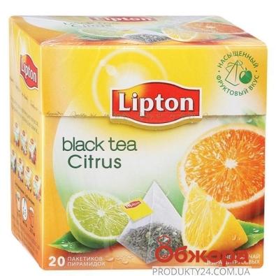 Чай Липтон (Lipton) Citrus 20 п – ИМ «Обжора»