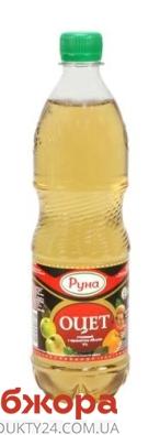 Уксус Руна Яблочный 9% 0,75 л – ИМ «Обжора»