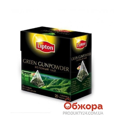 Чай Липтон (Lipton) GREEN GUNPOWDER 20 п – ИМ «Обжора»