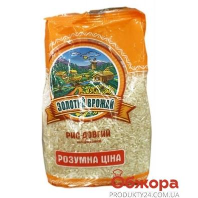 Рис Золотой урожай  Длинный шлифованный 800 гр. (ГЦ) – ИМ «Обжора»