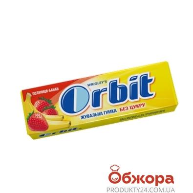 Жевательная резинка Орбит клубника/банан – ИМ «Обжора»